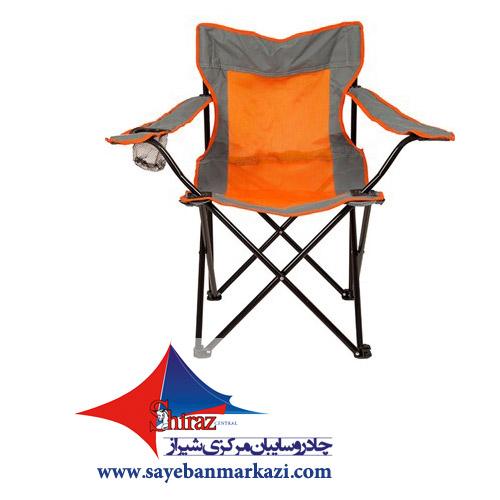 صندلی مسافرتی سایبان مرکزی شیراز