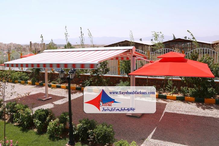 ساخت و نصب چادر و سایبان فنری در شیراز