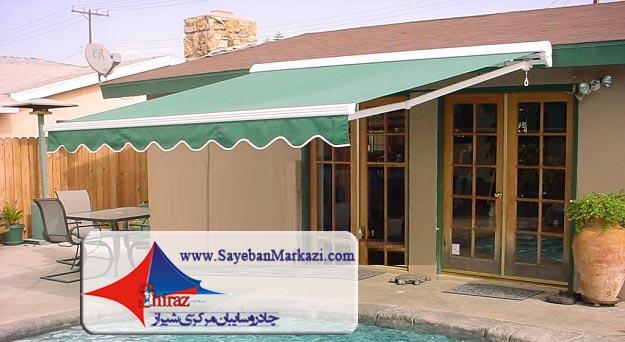 تولید چادر و سایبان بازویی در شیراز