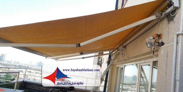 ساخت و نصب چادر و سایبان بازویی در شیراز