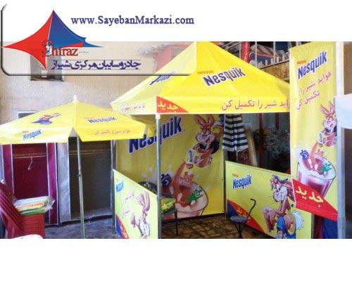 ساخت و نصب  سایبان و چادر چتری تبلیغاتی در شیراز
