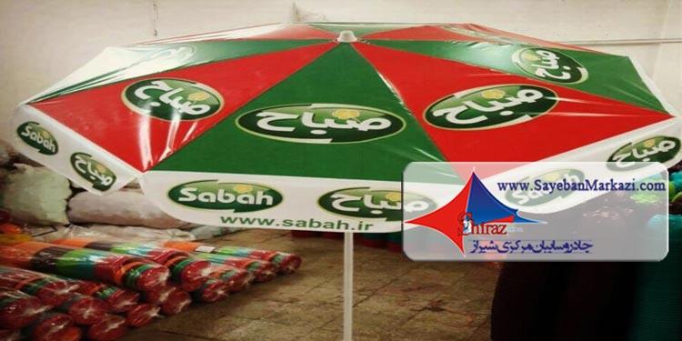 تولید چادر چتری و سایبان چتری تبلیغاتی در شیراز