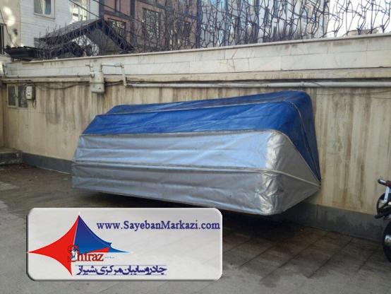 ساخت و نصب چادر و سایبان کالسکه ای در شیراز