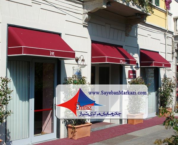 تولید سایبان پنجره در شیراز