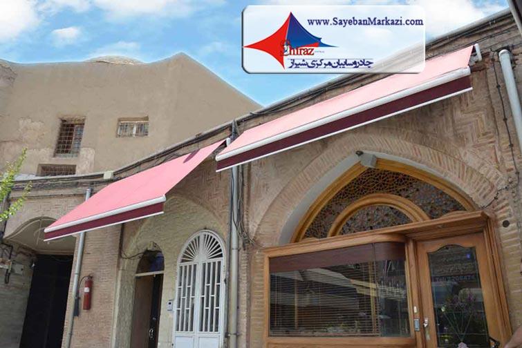 ساخت و نصب چادر و سایبان پنجره در شیراز