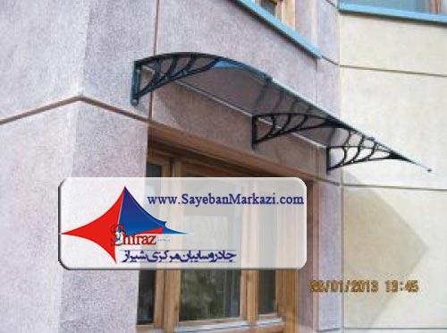 تولید چادر و سایبان پنجره در شیراز