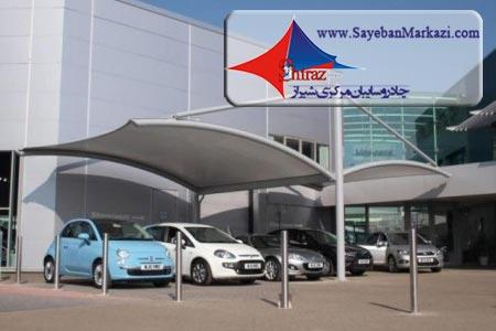تولید سایبان پارکینگ در شیراز