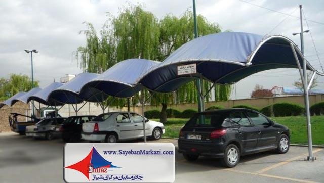 تولید چادر پارکینگ در شیراز