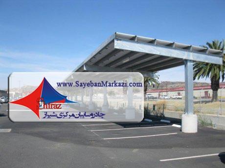 تولید و ساخت چادر و سایبان پارکینگ در شیراز