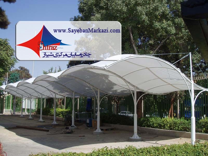 ساخت و نصب چادر و سایبان پارکینگ در شیراز