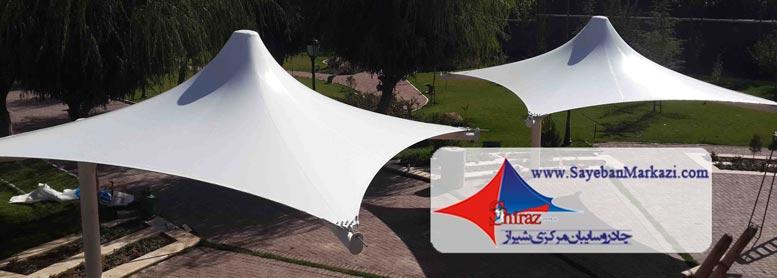 ساخت و نصب  چادر پارکینگ در شیراز
