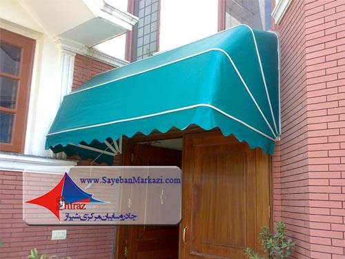 ساخت و نصب چادر و سایبان پوششی در شیراز